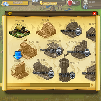 Knights200sq_screenshot06