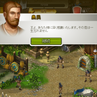 Knights200sq_screenshot10